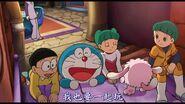 Doraemon The New Record of Nobita Spaceblazer 1 (1)