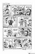 Doraemon-1503690