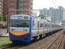 EMU700型列車