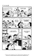 Doraemon ch40 06