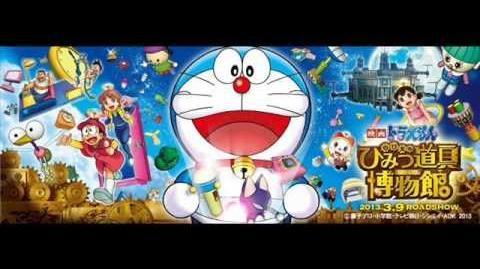 Nobita's Secret Gadget Museum song - Mirai No Museum Full