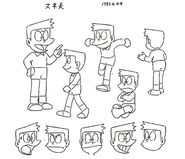 Art+of+Doraemon+-+15