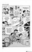 Doraemon-721779