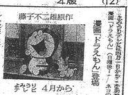 Neko1973