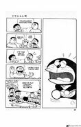 Doraemon-1503688
