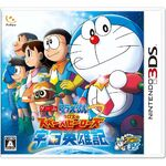 Doraemon-boxart