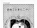 Chapter 111:I Loved A Cat