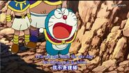 Tmp Doraemon Nobita and The Island of Miracle ~Animal Adventure 254-1688001774