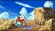 Tmp Doraemon Nobita and The Island of Miracle ~Animal Adventure 263-2119804157