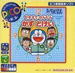 Doraemon Kazoete-Kanzan Kazu Tokei