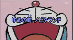 Nobita Land