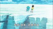 Kachi Kochi 2017 6 Nobita Doraemon using Takecopter