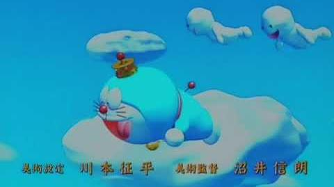 Doraemon First 3D CG Opening Doraemon Movie Nobita and the Kingdom of Clouds