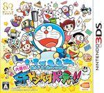 Fujiko F. Fujio Characters Daishuugou! SF Dotabata Party 3DS