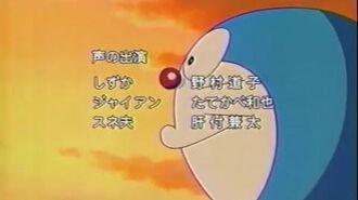 "Doraemon- ""Tanpopo no Uta"" -タンポポの詩- -ENDING 9- (Sub Español)"