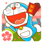 Doraemon Repair Shop Seasons Icon 2
