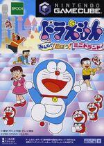 34403-Doraemon-Minna-de-Asobou-Miniland