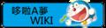 Logov4