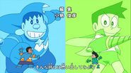 Nobita's Space Heroes-Yume wo Kanaete 7