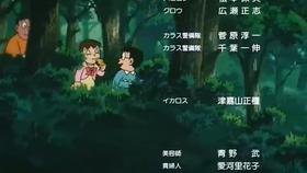 Doraemon the movie 22 ending theme
