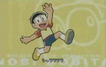 Nobita - nova era