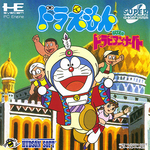 149681-Doraemon - Nobita no Dorabian Night (NTSC-J)-1459132592