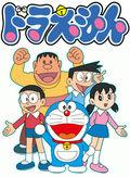 Doraemon2005anime