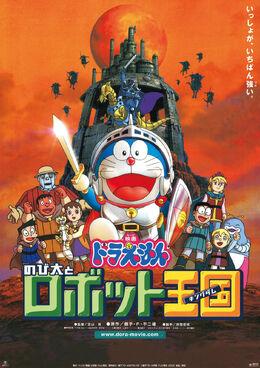 Movie2002