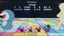 Tmp Yume wo Kanaete Doraemon opening 3 Doraemon 2005 Anime TV ASAHI, ADK 18-613327787