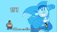 Nobita's Space Heroes-Yume wo Kanaete 5