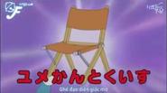 Dreamdirectorchair