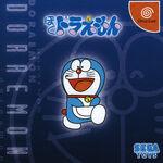 Boku Doraemon DreamCast Cover