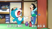 Doraemonsurprised