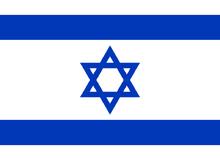 800px-Flag of Israel
