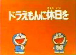 Doraemon Takes a Day Off!!