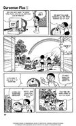 Doraemon+ (Plus) A Preference Photo Printer Pg. 6 V1Ch10