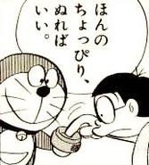 Nobita uses Abeko Cream