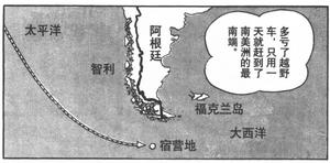 太平洋大西洋交界