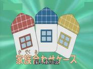 Family Box2