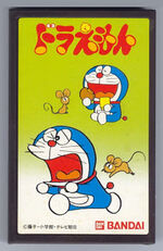 Doraemon Arcadia 2001