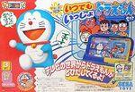 Itsudemoisho Doraemon Set