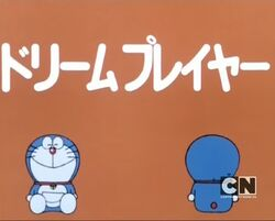 DoraemonDreamPlayer1979AnimeTitleCard
