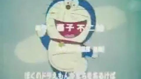 哆啦A夢歷代片頭動畫