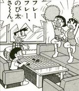 Cheerleading Gloves Manga using 2 girls