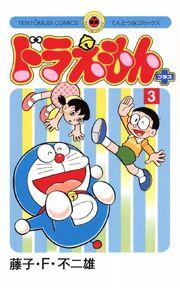 Doraemon Plus Volume 3