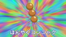 醬油丸子串翻譯