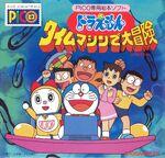 Doraemon - Time Machine De Daibouken