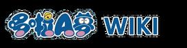 WikiV5logo-transparent