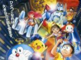 Doraemon: Nobita and the New Steel Troops ~Winged Angels~/Gallery