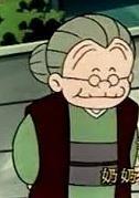 Nobita's grandma